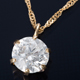 K18 0.5ctダイヤモンドペンダント/ネックレス スクリューチェーン(鑑別書付き) - 縮小画像1