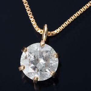 K18 0.3ctダイヤモンドペンダント/ネックレス ベネチアンチェーン(鑑別書付き) - 拡大画像