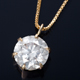 K18 1ctダイヤモンドペンダント/ネックレス ベネチアンチェーン(鑑別書付き) - 縮小画像1