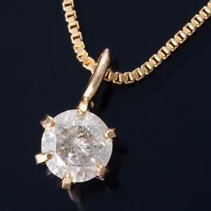 K18 0.1ctダイヤモンドペンダント/ネックレス ベネチアンチェーン(鑑定書付き) - 拡大画像