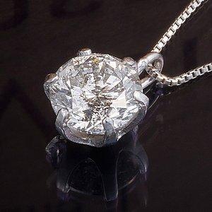 プラチナPT999 0.5ctダイヤモンドペンダント/ネックレス (鑑別書付き) - 拡大画像