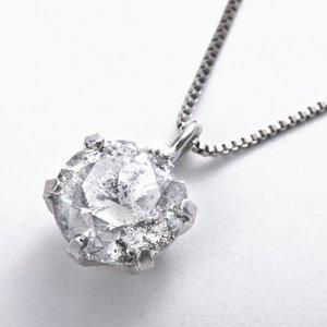 プラチナPT999 0.7ctダイヤモンドペンダント/ネックレス (鑑別書付き) - 拡大画像