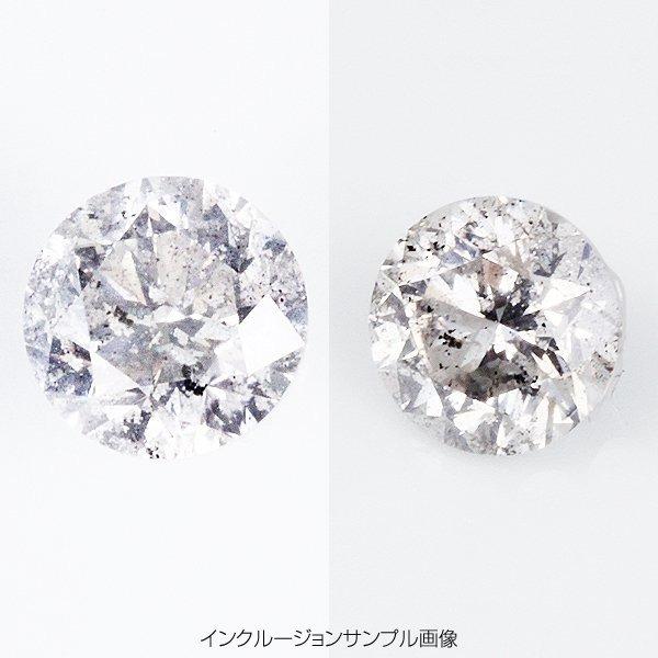 プラチナPT999 1ctダイヤモンドペンダント/ネックレス (鑑別書付き)のポイント4