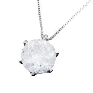 超大粒 プラチナPt900  2.1ctダイヤモンドペンダント/ネックレス (鑑別書付き) - 拡大画像
