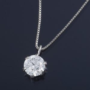 Dカラー SI2 エクセレントカット プラチナPT999 0.3ctダイヤモンドペンダント/ネックレス 鑑定書付き(中央宝石研究所) - 拡大画像