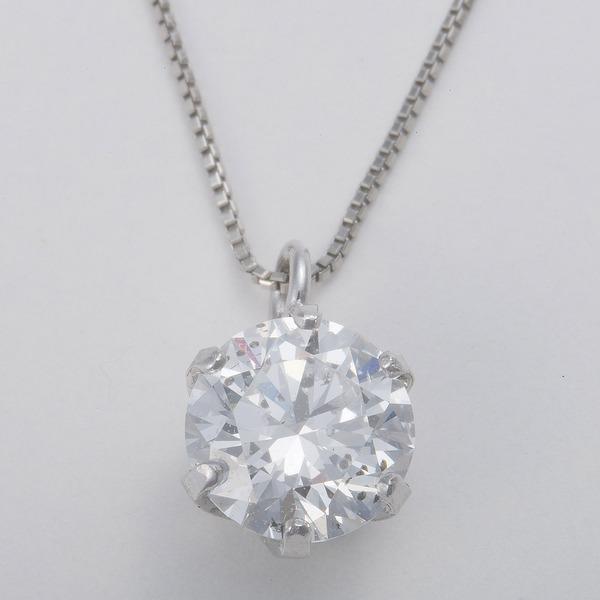 Dカラー SI2 エクセレントカット プラチナPT999 0.5ctダイヤモンドペンダント/ネックレス 鑑定書付き(中央宝石研究所)1