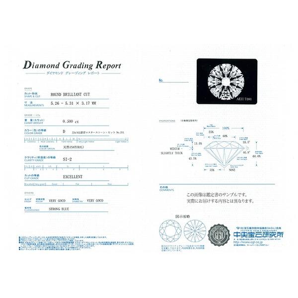 Dカラー SI2 エクセレントカット プラチナPT999 0.5ctダイヤモンドペンダント/ネックレス 鑑定書付き(中央宝石研究所)2
