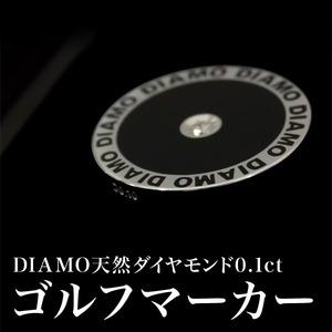 DIAMO(ディアモ) 天然ダイヤモンド0.1ct入り ゴルフマーカー - 拡大画像