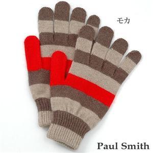 Paul Smith アンゴラ混ニットグローブ 403G V10 モカ - 拡大画像
