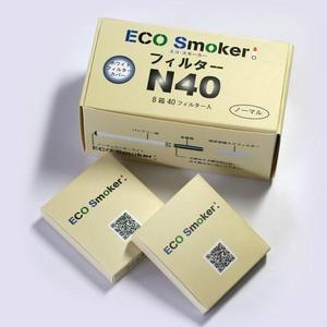 【NEWパッケージ】ECO Smoker(エコスモーカー)交換用フィルター ノーマル味 40個入 - 拡大画像