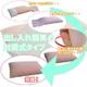 ファベ社専用 枕カバー エコテックス基準 SA・LA・RI 日本製 ピンク【2枚組】 - 縮小画像3