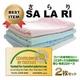 ファベ社専用 枕カバー エコテックス基準 SA・LA・RI 日本製 ミント【2枚組】 - 縮小画像1
