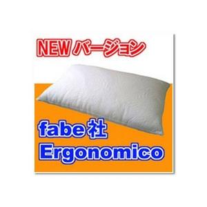ファベ社製 ダブルエルゴノミック枕 - 拡大画像