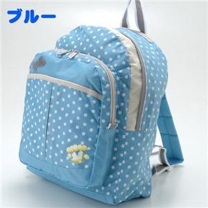 【キッズ】CHOOP バッグ 2602 ブルー - 拡大画像