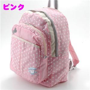 【キッズ】CHOOP バッグ 2602 ピンク - 拡大画像