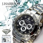J.HARRISON 8石天然ダイヤモンド付手巻き自動巻きウォッチ シルバー