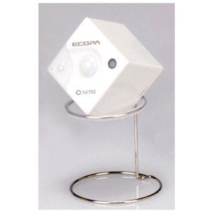 ECOPA CUBE(エコパ キューブ) SL-660シリーズ ホワイト - 拡大画像