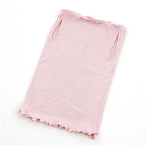 シルク製 マスクにもなるネックウォーマー ピンク - 拡大画像