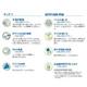 次亜塩素酸水 除菌・消臭「コモスイ2L」 - 縮小画像4