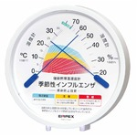 EMPEX(エンペックス) 健康管理温湿度計 季節性インフルエンザ感染防止目安 TM-2584