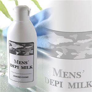 メンズデピミルク 150ml - 拡大画像