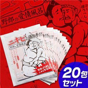 ガールセン(25g×10包)【2箱セット】 - 拡大画像