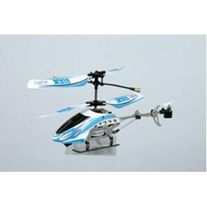 マイクロミニヘリコプター DS-X 【屋内可 赤外線通信】ブルー - 拡大画像