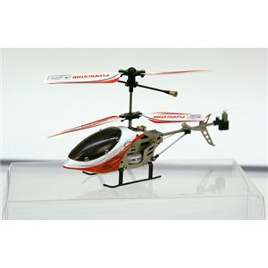 FLYING STAR mini フライングスターミニ【LED搭載】全長約130mm レッド - 拡大画像