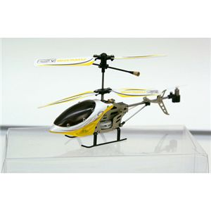 FLYING STAR mini フライングスターミニ【LED搭載】全長約130mm イエロー - 拡大画像