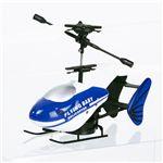 ラジコンヘリコプター FLYING BABY 〜フライングベイビー〜 ブルー