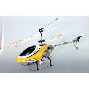 ラジコンヘリヘリコプター 8828 イエロー - 拡大画像