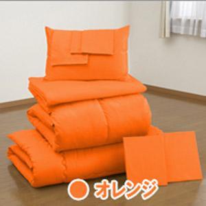 厳選イングランドフェザー1.8kg掛布団10点セット オレンジ - 拡大画像