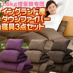 イングランド産ダウンファイバー100%使用 増量掛布団 寝具3点セット パープル - 拡大画像