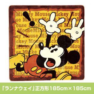 ディズニーボアラグ 「ランナウェイ」正方形185cm×185cm - 拡大画像