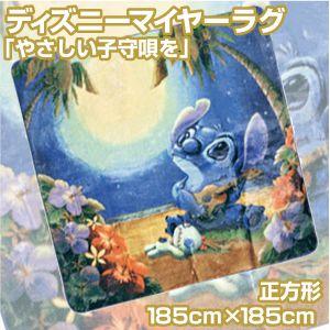 ディズニーマイヤーラグ 「やさしい子守唄を」正方形185cm×185cm - 拡大画像