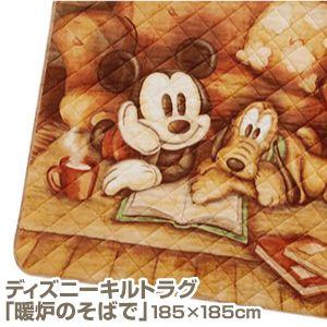 ディズニーキルトラグ 「暖炉のそばで」 - 拡大画像