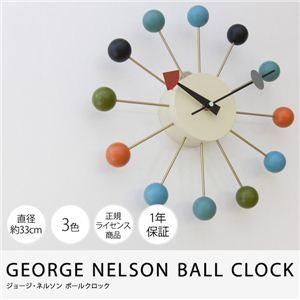 GEORGE NELSON BALL CLOCK ジョージ・ネルソンボールクロック(NT) ブラック - 拡大画像