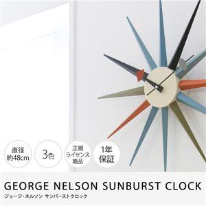 GEORGE NELSON SUNBURST CLOCK ジョージ・ネルソンサンバーストクロック(NT) マルチ - 拡大画像
