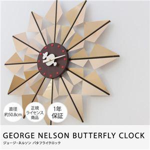 GEORGE NELSON BUTTERFLY CLOCK ジョージ・ネルソンバタフライクロック(NT) ゴールド - 拡大画像