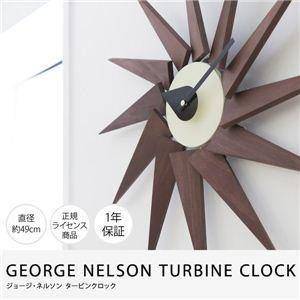 GEORGE NELSON TURBINE CLOCK ジョージ・ネルソンタービンクロック(NT) ウォールナット - 拡大画像