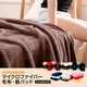 ふっくらマシュマロタッチ マイクロファイバー毛布&敷きパッドセット シングル ブラック - 縮小画像1