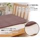 ふっくらマシュマロタッチ マイクロファイバー毛布&敷きパッドセット ダブル ブラウン - 縮小画像4