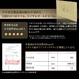 NAVARPLUMA社厳選 フランス産マザーホワイトダックダウン93% 羽毛掛け布団 レギュラータイプ シングル ベージュ - 縮小画像5