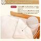マイクロファイバーぬくぬく2枚合わせ毛布(ボリュームタイプ) ダブル アイボリー - 縮小画像5