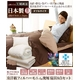 東洋紡フィルハーモニィ抗菌防臭防ダニ吸汗寝具セット ダブル8点 ベージュ - 縮小画像1