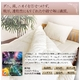 東洋紡フィルハーモニィ抗菌防臭防ダニ吸汗寝具セット ダブル8点 ベージュ - 縮小画像2