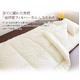 東洋紡フィルハーモニィ抗菌防臭防ダニ吸汗寝具セット ダブル8点 ベージュ - 縮小画像3