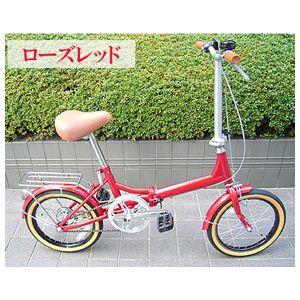 最高品質SGマーク取得16インチ折畳自転車 ローズレッド - 拡大画像