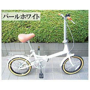 最高品質SGマーク取得16インチ折畳自転車 パールホワイト - 拡大画像