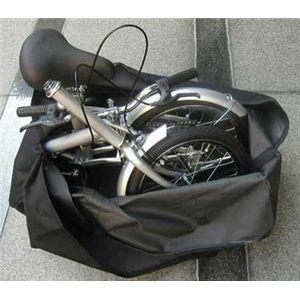 折畳自転車用収納バッグ - 拡大画像